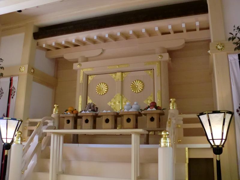 寶登山神社 サブ画像1